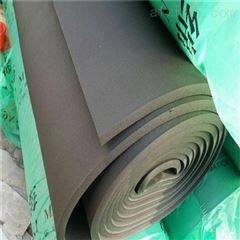 新型橡塑保温板批发商
