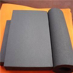 成都带铝箔橡塑保温板厂家