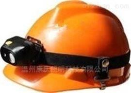 BAD308E-T防爆调光工作灯/康庆BAD308E批发/浙江厂家