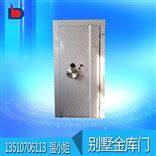 广州金库门厂家 有检验报告 资质齐全包验收