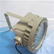 LED防爆应急灯40W GTB210LED防爆高效节能灯