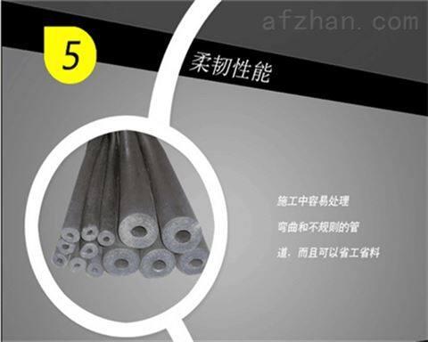 橡塑保温管价格 橡塑零售价格