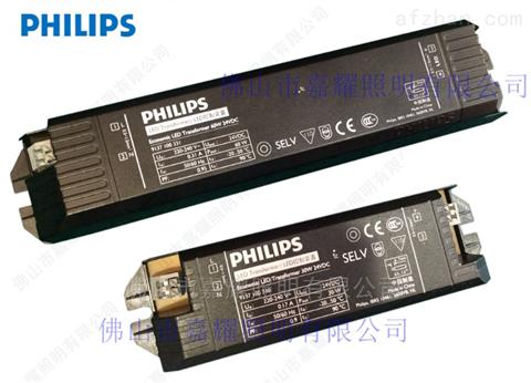 飞利浦60W120W 24V驱动电源LED灯带控制器