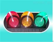 200 红黄绿满盘三单元交通信号指示灯