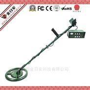 金日安地下金属探测器