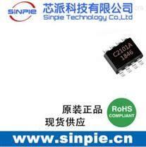 低成本行车记录仪5V/1.5A车充芯片
