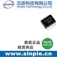 低成本行车记录�仪5V/1.5A车充芯片