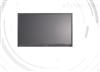 DS-D5043FL/D海康威視43寸解碼監視器