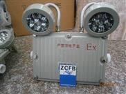 BAJ52- LED防爆应急灯