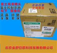北京代理Fujifilm 富士HA14x4.5高清镜头