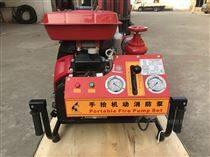 JBQ6.0/16.0手臺機動消防泵(25HP)