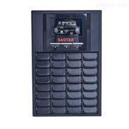 美國山特UPS電源C1K內置電池1KVA報價
