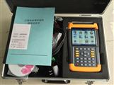 电能表测试仪质量保证