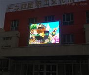 室內p5LED顯示屏與戶外p5屏有什麼區別