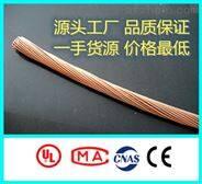供应合肥30CCSIN超薄镀铜包钢绞线