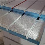 地暖板预定生产中朔州地暖模块供应价