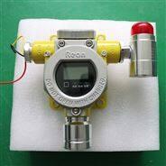 电厂变电所配电柜六氟化硫报警器