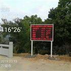 广东景区负氧离子监测系统