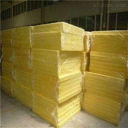 金海燕玻璃棉板价格