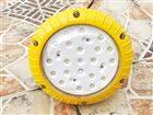 水泥厂LED防爆泛光灯50W隔爆型LED照明灯