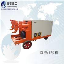 供应机械式双液变量注浆泵路面加固注浆机