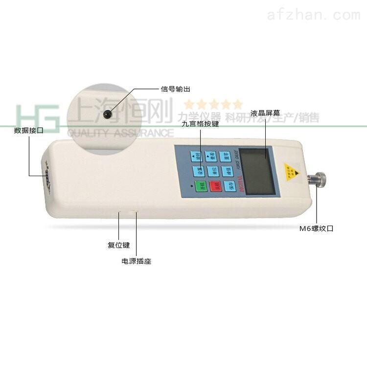 测量拉压力的仪器图片