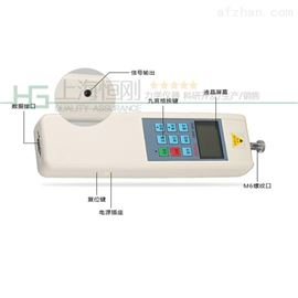 供应30-50公斤 80公斤 100公斤横向式测力计