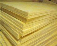 九縱玻璃棉保溫板銷往全國