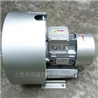 2QB 820-SHH3711KW 粮食迁样机专用高压风机