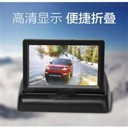 4.3寸折叠式车载高清显示器