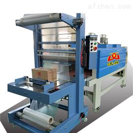 XK-6040生产新型纯净水高速热收缩包装机