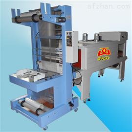 XK-6040袖口式饮料水热缩膜封切机 热收缩包装机