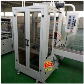 XK-6540专业定制全自动袖口式热收缩包装机
