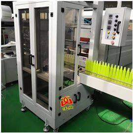 XK-6540套膜收缩机