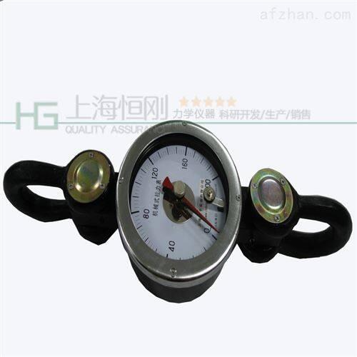 水产捕捞重力测量机械测力仪0-150Kn