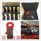 CA6417钳形接地电阻测试仪现货销售/五级承试设备
