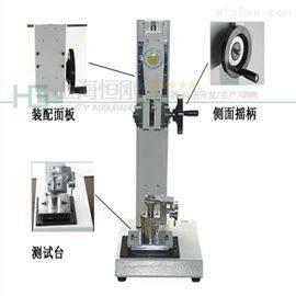 测试钮扣的扣合力用手动纽扣拉力测量仪