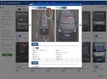 捷尚IV007涉案车辆研判系统