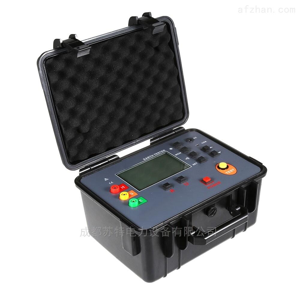 STDL3000数字式接地电阻测试仪/承试设备