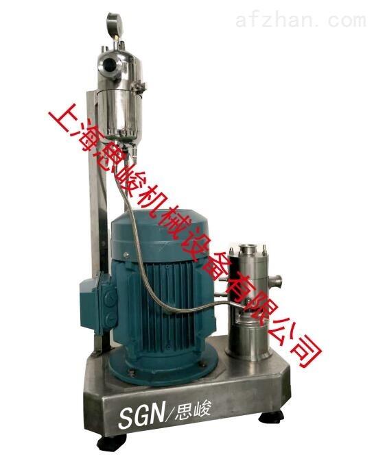 成膜易擦中性墨水色浆高速分散机