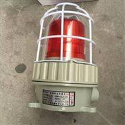 寿光GBS-5W防爆LED警示灯380V