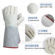 品正安防JNPZ-006牛皮低温防冻手套