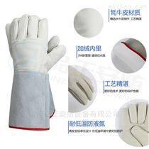 品正安防JNPZ-006牛皮低溫防凍手套