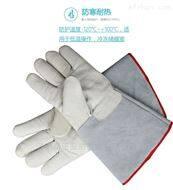 上海品正安防低温防冻手套牛皮新雪丽材质