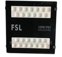 佛山照明FZ58 100W200W反光杯款LED投光灯