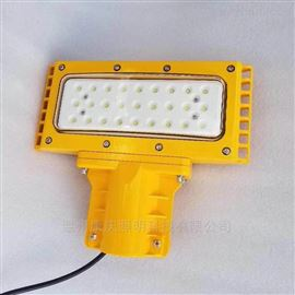 BLC8602LED防爆路灯50W/100W_加油站照明/厂家直销