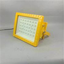 LED防爆灯150w/200W_工厂防爆照明灯批发