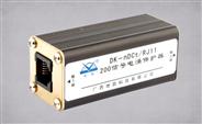 地凱DK-nDCt-RJ11電一話信號浪涌保護器