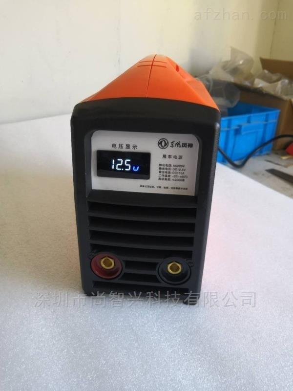 智能温控外置展车电源