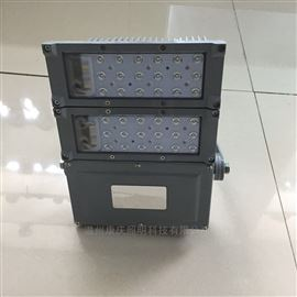 NFC9760LED泛光灯70W/狭长配光220V/海洋王照明